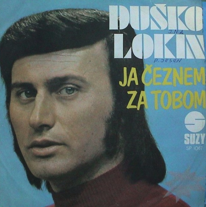 Dusko Album cover of the week- 5.003